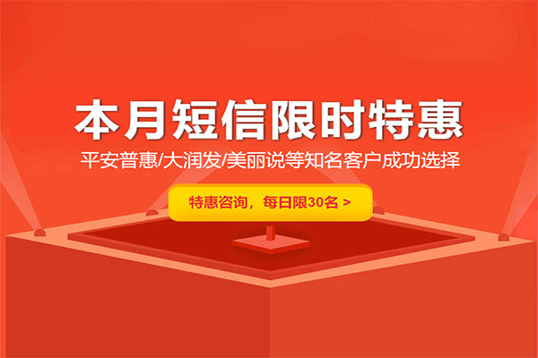 物联网卡最新行业资讯(中泽物联卡公众号)